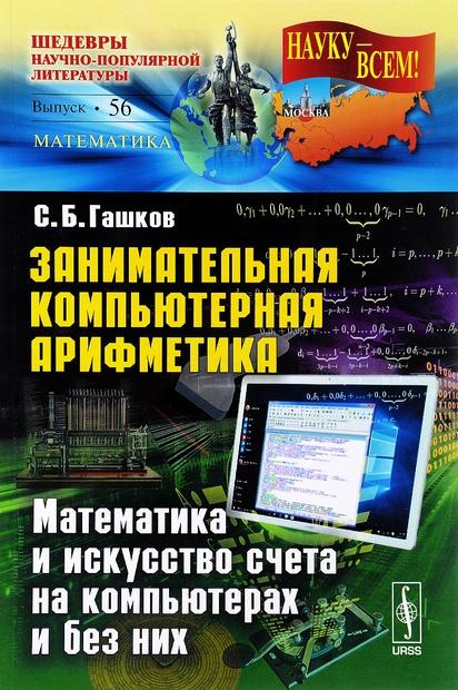 ZanCMPmatIsskschtBezNih-1017252837-620p.jpg