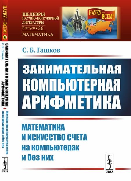 ZanCMPmatIsskschtBezNih-252076-620p.jpg