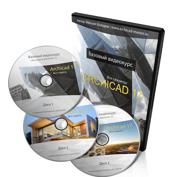 Archicad 17 download full || DOCTOR-WARREN ML