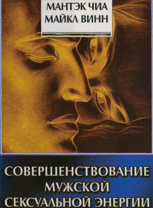 seks-s-bivshey-russkoe-video-chastnoe