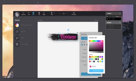 Скачать программы по созданию логотипов на фото