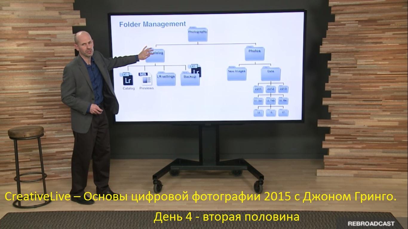 сути основы дигитальной фотографии твои украинофобские высказывания