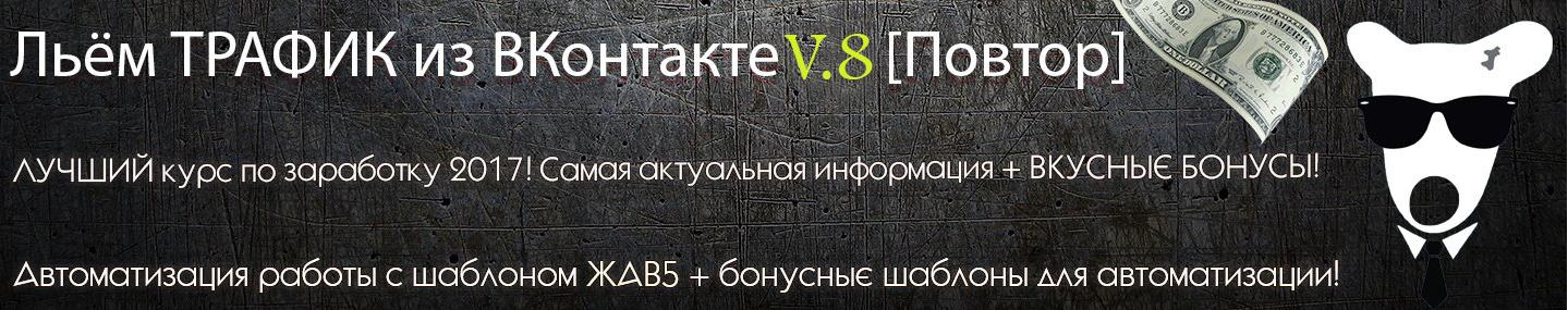 proxy.php?image=http%3A%2F%2Fi066.radikal.ru%2F1709%2F9c%2F8f99c9a22019.png&hash=7fddb94b667e74f9d85f3701a2e67a54