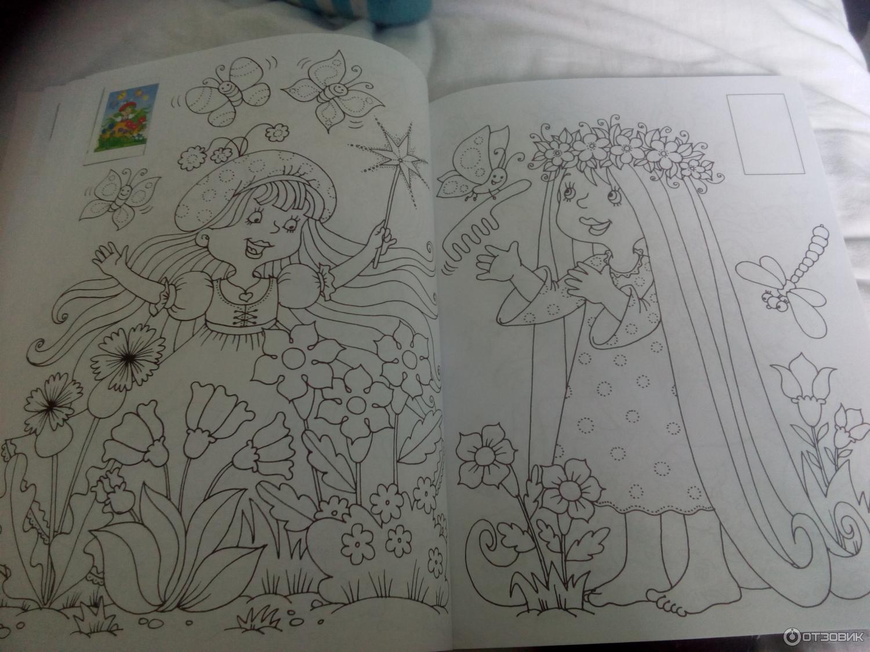 принцессам от 3 до 10 волшебные раскраски обводилки