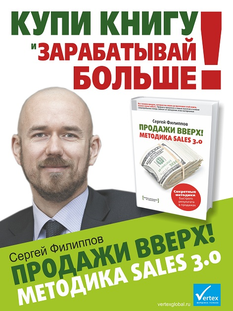https://skladchik.com/proxy.php?image=http%3A%2F%2Fvertexglobal.ru%2Ffiles%2Fbanner_kniga1.jpg&hash=0a12c0e9741a9d38d9131b909f03e9c9