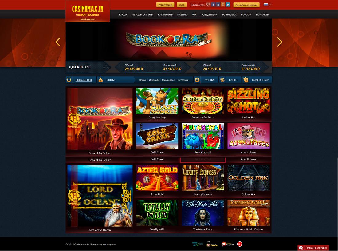 I казино masvet ресторан место ресторана казино