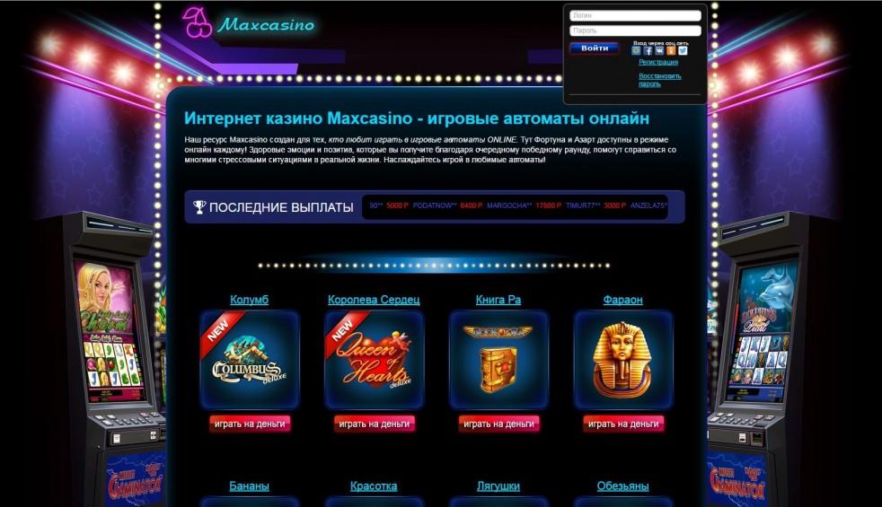 Скрипт казино вулкан 2020 казино аппараты 21 линия yf игровые деньги