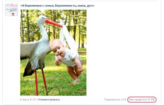Украинские Прокси Под Чекер Uplay