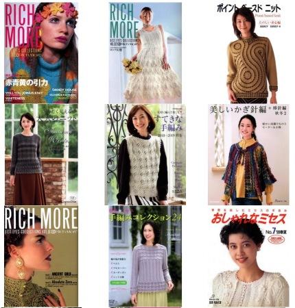 вязание японские журналы по вязанию сборник 10 Mirvyazaniyaru