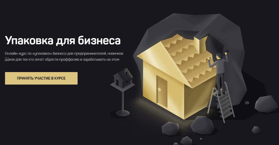 proxy.php?image=https%3A%2F%2Fd.radikal.ru%2Fd42%2F1804%2F1d%2F579b0decba80.png&hash=ab1aeebd02ecf912d0b9e896765b8c7c
