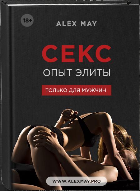 понял, электронная библиотека по сексу общественный деятель